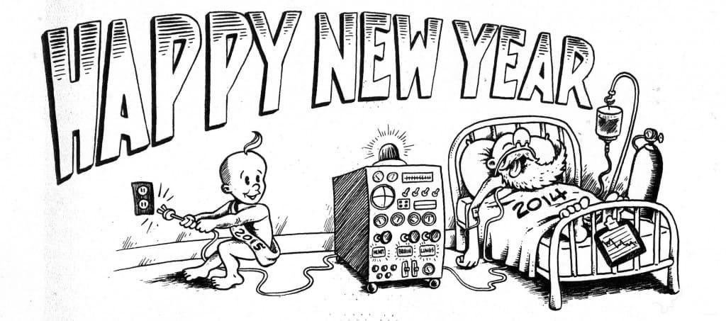 HAPPY NEW YEAR838